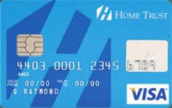 Home Trust Secured Visa Card